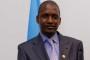 Sénégal: Diamniadio, ville numérique en 2020