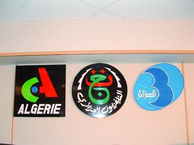 L'ENTV.la télévision nationale algérienne  entv